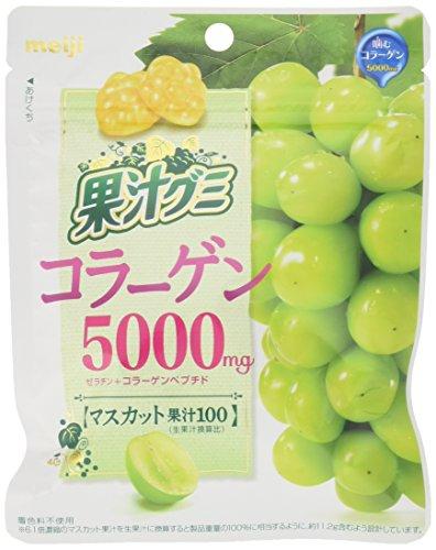 (株)明治 果汁グミコラーゲンマスカット 68g×8袋