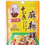 Wang Shou Yi Mala Powder Seasoning, 50 g