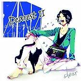 Dearest II