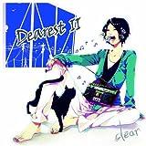 Dearest �U