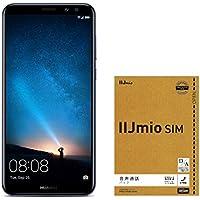 Huawei 5.9インチ Mate 10 lite SIMフリースマートフォン オーロラブルー※クリアケース付属※【日本正規代理店品】Mate 10 lite/Aurora Blue Mate 10 lite/Aurora Blue & IIJmio エントリーパッケージセット