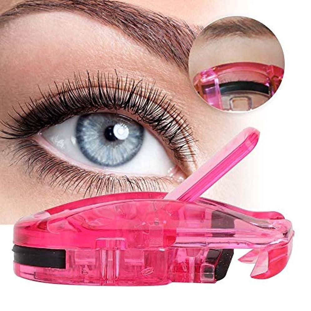 提案農奴一貫性のないアイラッシュカーラー ミニサイズ ビューラー 持ち便利 睫毛 まつ毛 化粧道具 ビューラー クリップ クリップ フィットカーラー 化粧ツール