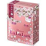 【数量限定】フェイスマスク 2019春限定 プレミアムルルルン (桜の香り) 7枚入X5袋