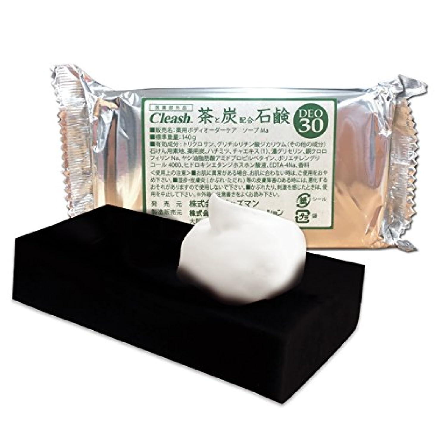 脱走み弾薬クリアッシュ 薬用 炭茶石鹸 (医薬部外品)