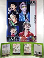 BIGBANG ビッグバン グッズ / A4 クリアファイル + 4つ折り メモパッド (4連 メモ帳) セット - A4 Size Clear File Folder + Quarto Memo Pad (Mini Book Style) [TradePlace K-POP 韓国製]