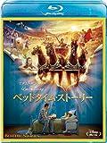ベッドタイム・ストーリー [Blu-ray]