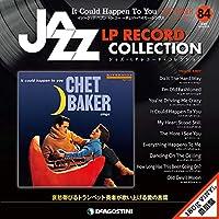 ジャズLPレコードコレクション 84号 (イット・グッド・ハプン・トゥ・ユー~チェット・ベイカー・シングス チェット・ベイカー) [分冊百科] (LPレコード付) (ジャズ・LPレコード・コレクション)