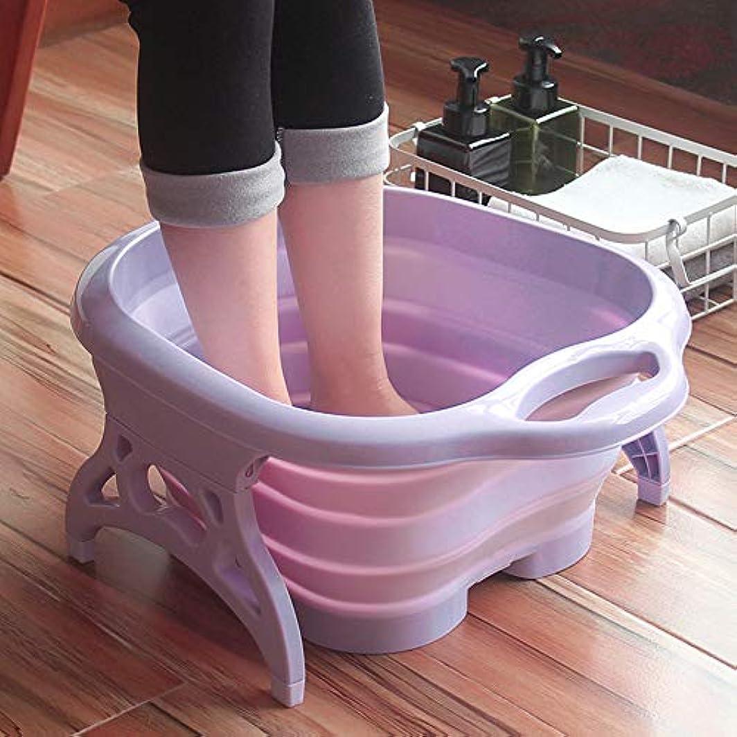 円形面世界Runkai折りたたみ足浴桶 軽量収納便利足湯器 放松 防寒フットバス マッサージ フットケアPP 足浴 PP 足浴 (Purple)