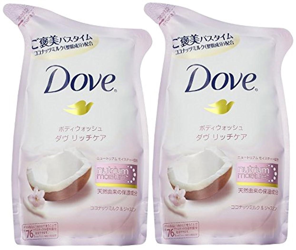 船尾ジョグ遠洋のDove ダヴ ボディウォッシュ リッチケア ココナッツミルク & ジャスミン つめかえ用 360g×2個パック