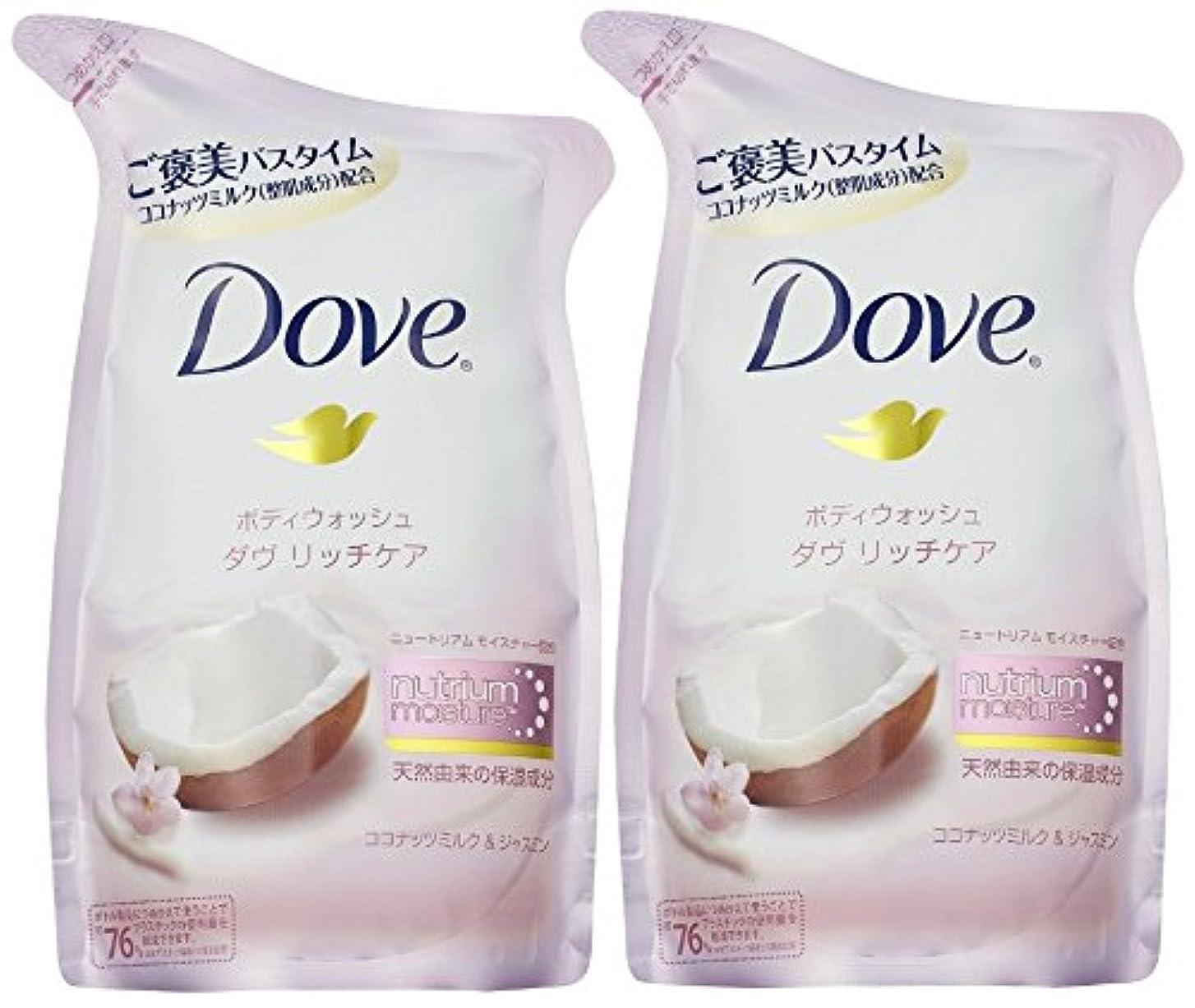 退却黙認する一時停止Dove ダヴ ボディウォッシュ リッチケア ココナッツミルク & ジャスミン つめかえ用 360g×2個パック