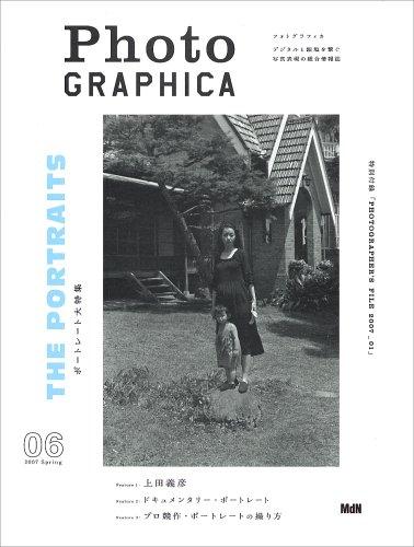 Photographica Vol.06 (インプレスムック)の詳細を見る