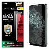 エレコム iPhone 11 Pro/iPhone XS/iPhone X フィルム 全面保護 [硬さ最上級のセラミックコート] ゴリラガラス PM-A19BFLGGCGO