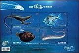 ホログラム印刷の切手/台湾2012年・深海魚4種シート(リュウグウノツカイなど)