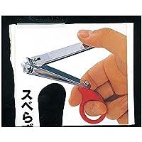 KT02631 爪切りラッキリ