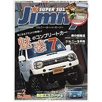 ジムニーSUPER SUZY 2016年 02 月号 [雑誌] (Jimny SUPER SUZY)