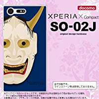 SO02J スマホケース Xperia X Compact SO02J カバー エクスペリア X コンパクト 能面 般若 青 nk-so02j-1045