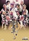 【ツキステ。】「2.5次元ダンスライブ ツキウタ。ステージ」第二...[Blu-ray/ブルーレイ]