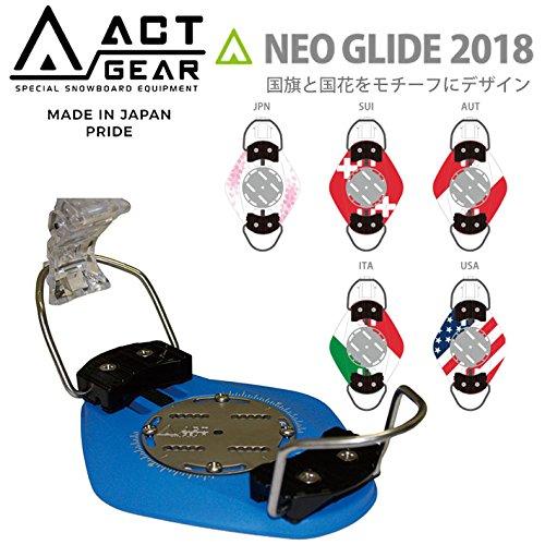 17-18 ACT GEAR アクトギア ビンディング NEO GLIDE 2018 ネオグライド アルペン バインディング アルパイン (AUT, ML(22~28cm))