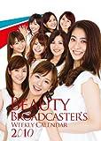 ビューティアナ ウィークリーカレンダー 2010(DVD付き) ([カレンダー])
