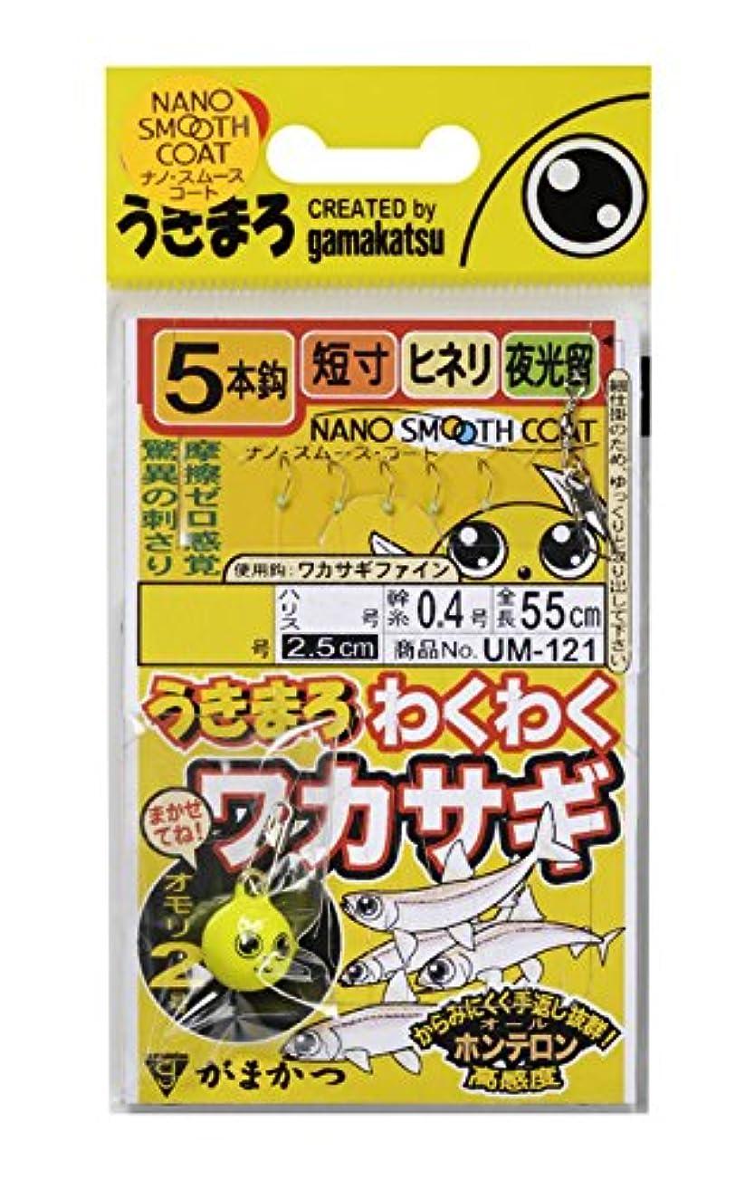 立証する周術期追跡がまかつ(Gamakatsu) うきまろ わくわくワカサギ 5本仕掛 UM121 1.5号-ハリス0.3. 42209-1.5-0.3