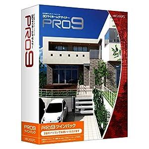 3DマイホームデザイナーPRO9 ツインパックの関連商品2