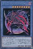 遊戯王 20TH-JPC01 マジシャン・オブ・ブラックカオス・MAX (日本語版 シークレットレア) 20th ANNIVERSARY LEGEND COLLECTION
