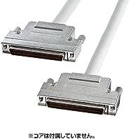 サンワサプライ ウルトラワイドSCSI・ワイドSCSI用ケーブル 0.5m KB-WS05K2
