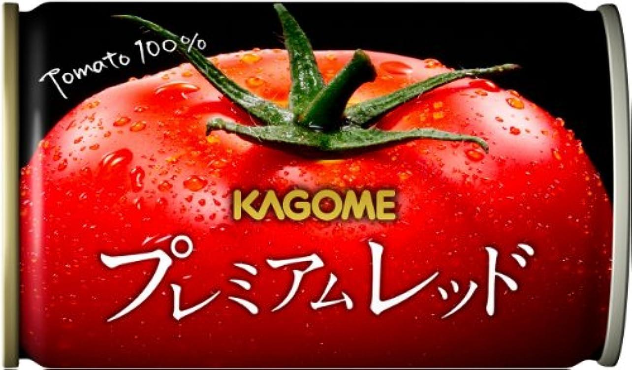 マイナータイマー収穫【Amazon.co.jp限定】 カゴメ プレミアムレッド 高リコピントマト50%使用(食塩無添加) 160g×30本