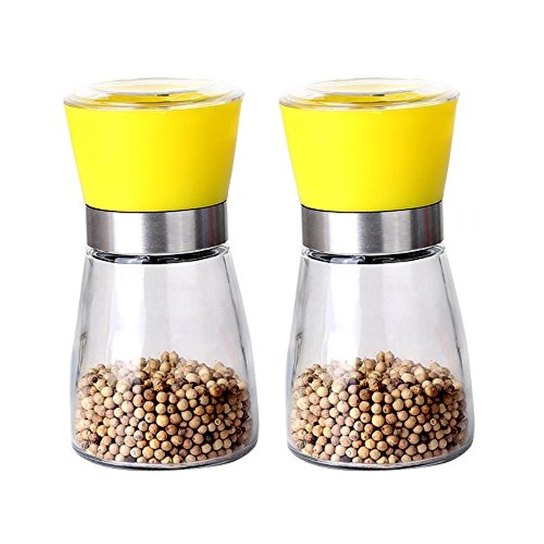 HF シェルフ 鉛フリーガラス2ピース(赤/青/黒/緑/黄)/5ピースキッチン - セラミック手動粉砕調味料ボトルサイズ:6.5 * 12.5cm容量:180ml (色 : イエロー いえろ゜)