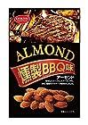 【大幅値下がり!】共立食品 アーモンド 燻製BBQ味 45g ×6袋が激安特価!