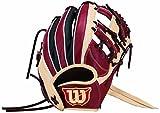 Wilson(ウイルソン) 女子ソフトボール用グラブ 内野手用 5DH WTASQQ5DH Bレッド×ブロンド×ブラックSS(247SS) 7S