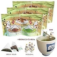 ねこ茶 ティーバッグ 6袋セット(深蒸し茶10個×3袋・ほうじ茶10個×3袋)猫のフィギュア付き(3個)