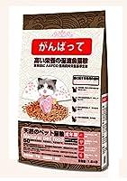「がんばって」成猫期チキン1.5KG