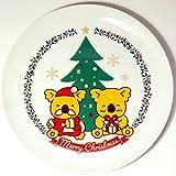 コアラのマーチ クリスマスプレート(お皿) ロッテリア ファングッズ