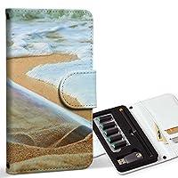 スマコレ ploom TECH プルームテック 専用 レザーケース 手帳型 タバコ ケース カバー 合皮 ケース カバー 収納 プルームケース デザイン 革 海 ビーチ 写真 011091