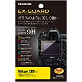 HAKUBA デジタルカメラ液晶保護フィルム EX-GUARD Nikon D5専用 EXGF-ND5