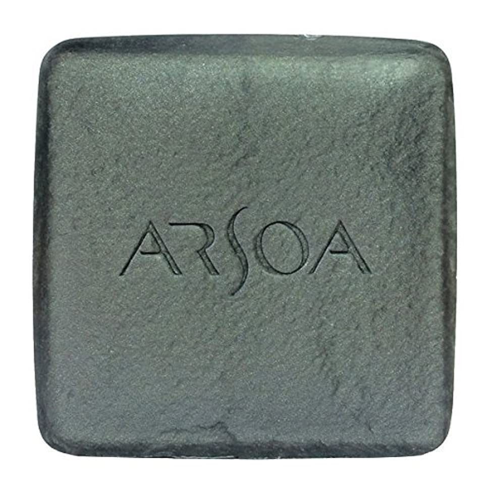真鍮彼らのもの人種アルソアクイーンシルバー(レフィル)箱なし