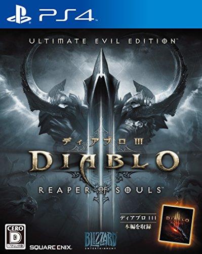 ディアブロ III リーパー オブ ソウルズ アルティメット イービル エディション - PS4の詳細を見る