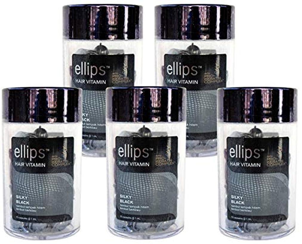 セイはさておきバンク固めるellips エリプス Hair Vitamin ヘア ビタミン Pro-Keratin Complex プロケラチン配合 SILKY BLACK ブラック ボトル(50粒入) × 5本 セット [並行輸入品][海外直送品]