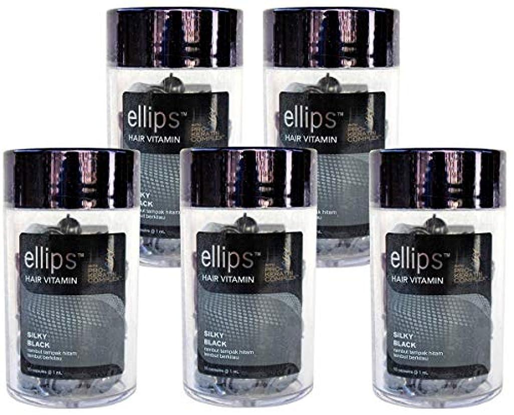 扱うポンプサスペンションellips エリプス Hair Vitamin ヘア ビタミン Pro-Keratin Complex プロケラチン配合 SILKY BLACK ブラック ボトル(50粒入) × 5本 セット [並行輸入品][海外直送品]