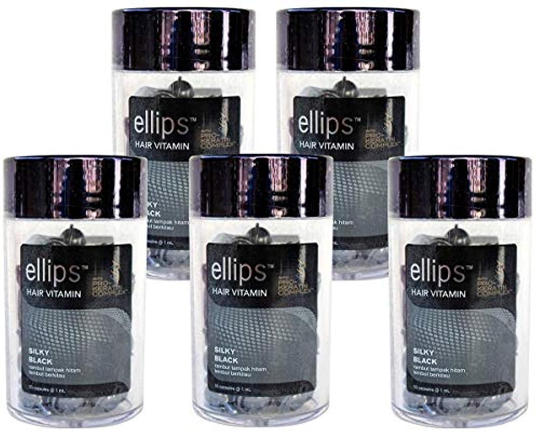 南アメリカ電気的コンデンサーellips エリプス Hair Vitamin ヘア ビタミン Pro-Keratin Complex プロケラチン配合 SILKY BLACK ブラック ボトル(50粒入) × 5本 セット [並行輸入品][海外直送品]