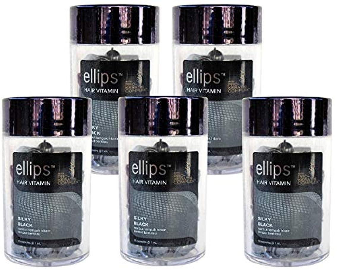 保持優雅な怖がって死ぬellips エリプス Hair Vitamin ヘア ビタミン Pro-Keratin Complex プロケラチン配合 SILKY BLACK ブラック ボトル(50粒入) × 5本 セット [並行輸入品][海外直送品]