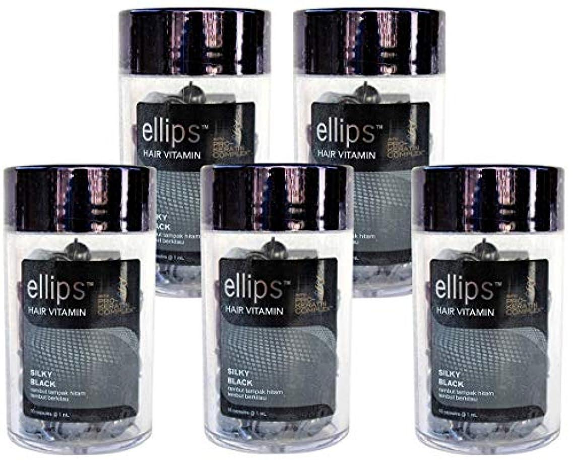 ellips エリプス Hair Vitamin ヘア ビタミン Pro-Keratin Complex プロケラチン配合 SILKY BLACK ブラック ボトル(50粒入) × 5本 セット [並行輸入品][海外直送品]