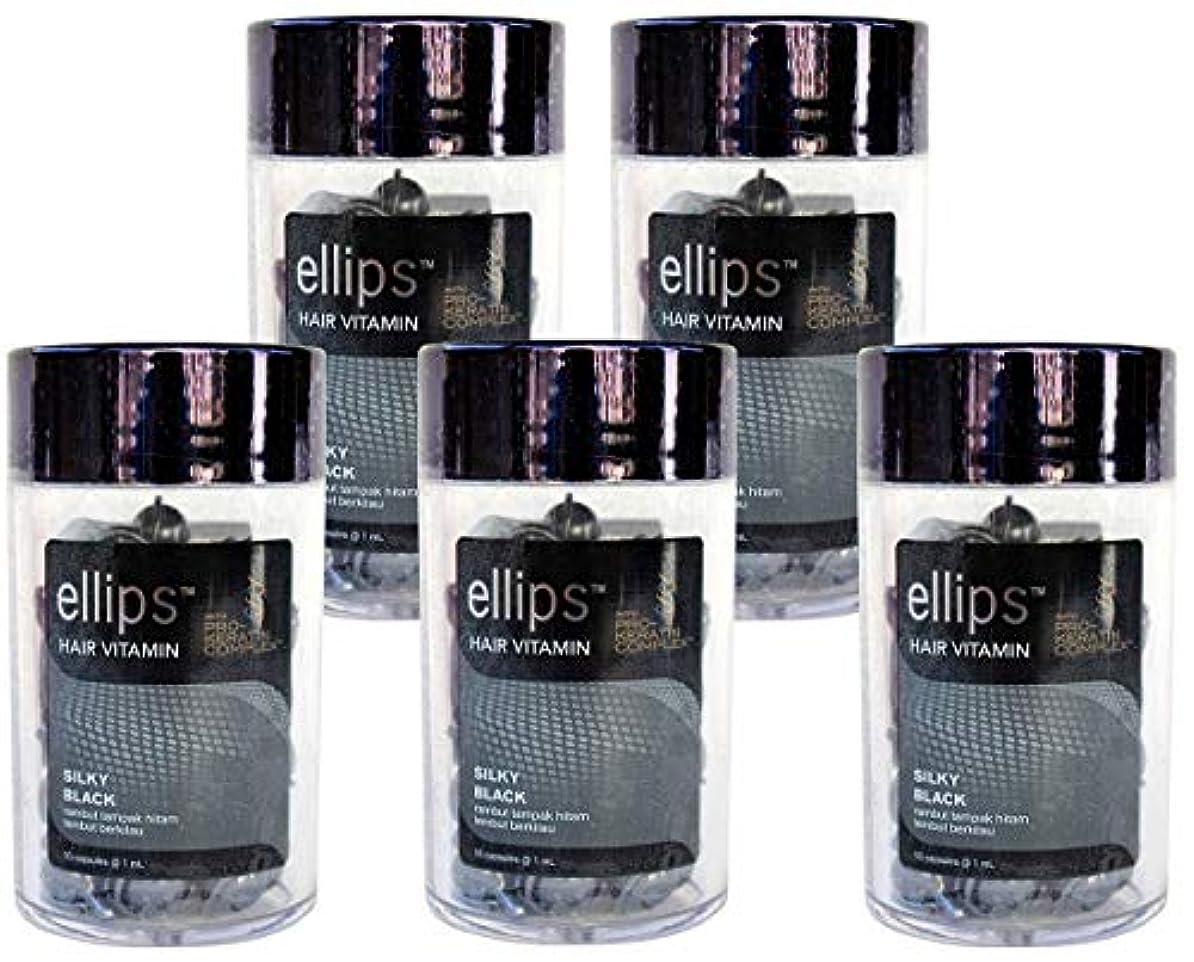 民主主義さらに時期尚早ellips エリプス Hair Vitamin ヘア ビタミン Pro-Keratin Complex プロケラチン配合 SILKY BLACK ブラック ボトル(50粒入) × 5本 セット [並行輸入品][海外直送品]