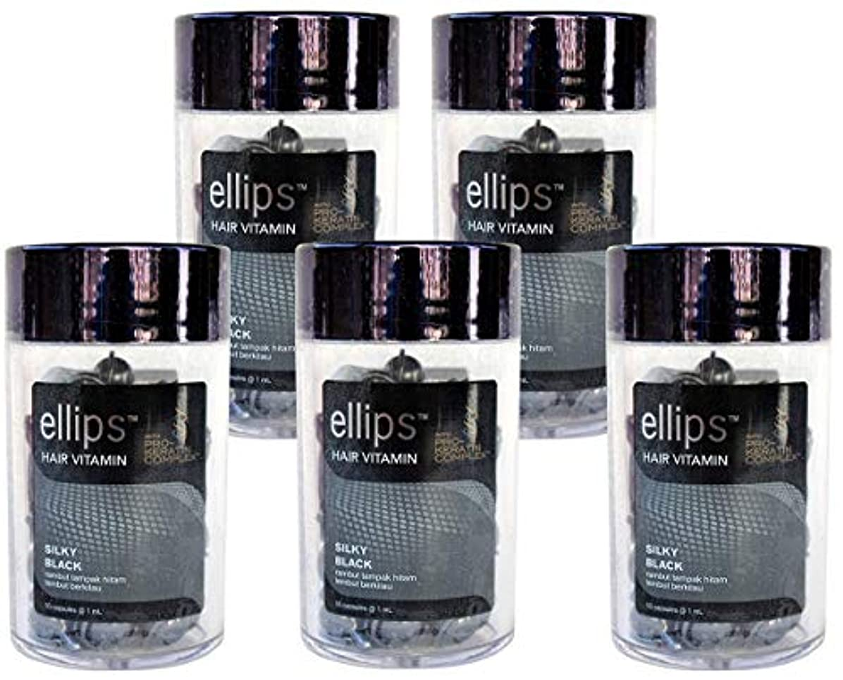 句寛大な試すellips エリプス Hair Vitamin ヘア ビタミン Pro-Keratin Complex プロケラチン配合 SILKY BLACK ブラック ボトル(50粒入) × 5本 セット [並行輸入品][海外直送品]