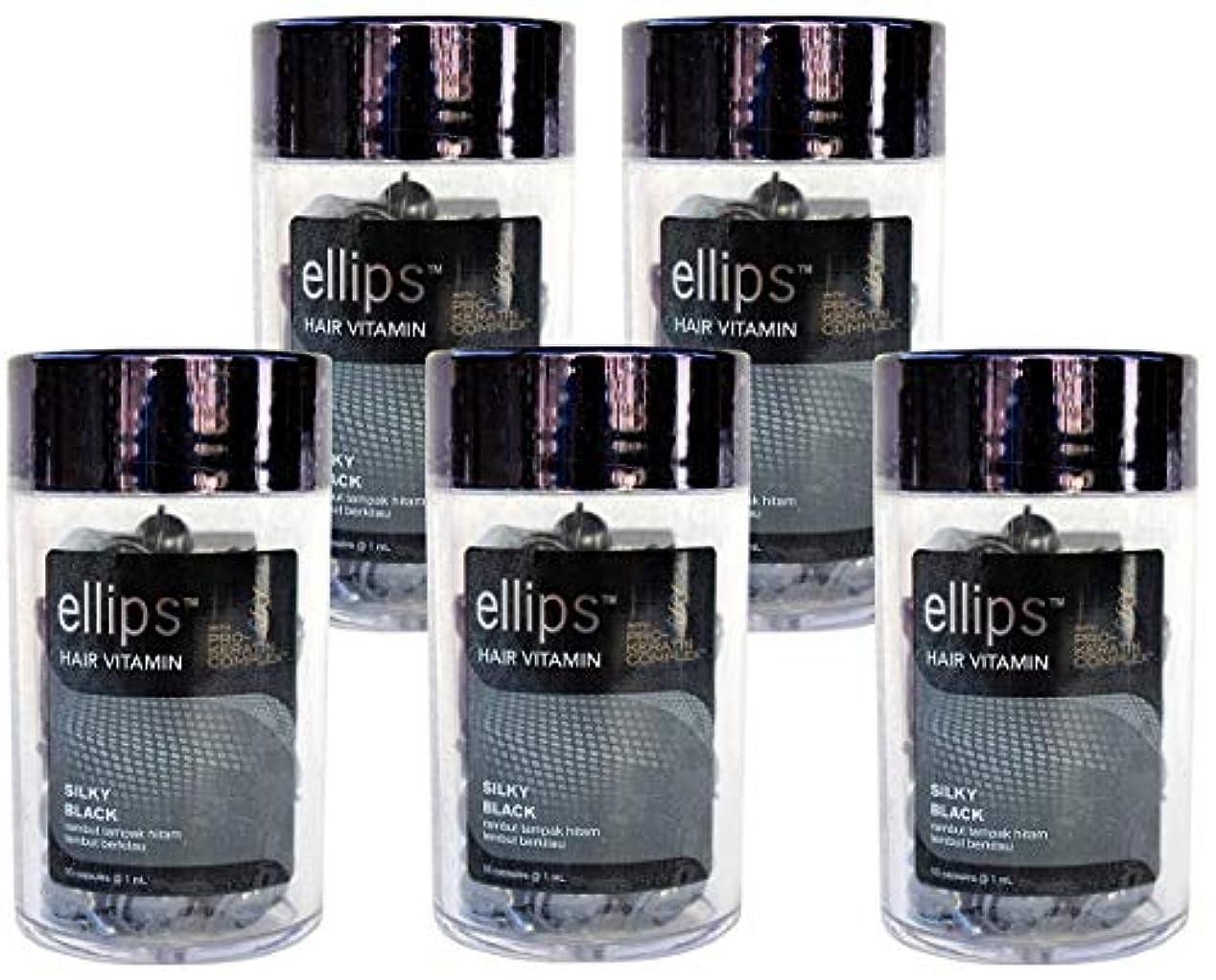 削減ツーリスト日ellips エリプス Hair Vitamin ヘア ビタミン Pro-Keratin Complex プロケラチン配合 SILKY BLACK ブラック ボトル(50粒入) × 5本 セット [並行輸入品][海外直送品]