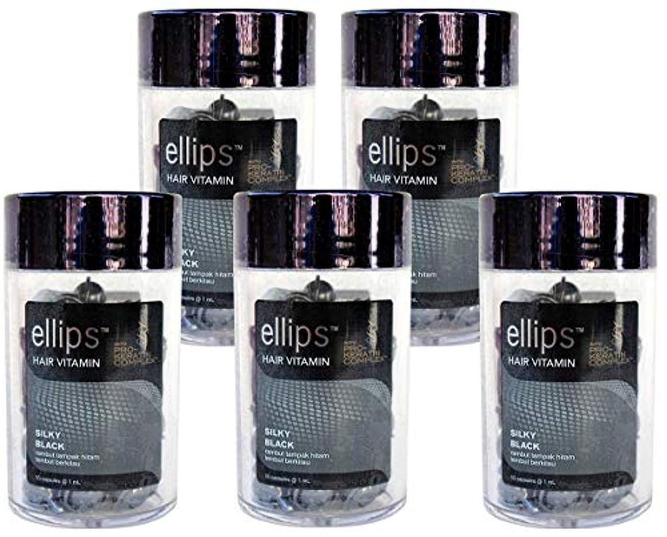 恩赦。してはいけないellips エリプス Hair Vitamin ヘア ビタミン Pro-Keratin Complex プロケラチン配合 SILKY BLACK ブラック ボトル(50粒入) × 5本 セット [並行輸入品][海外直送品]