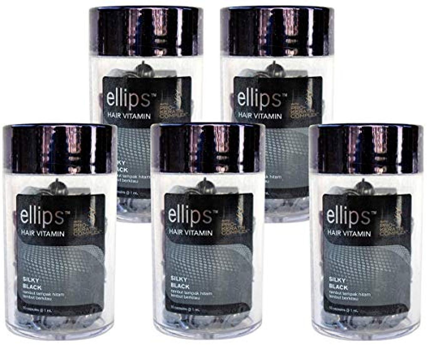 ロイヤリティ不名誉世論調査ellips エリプス Hair Vitamin ヘア ビタミン Pro-Keratin Complex プロケラチン配合 SILKY BLACK ブラック ボトル(50粒入) × 5本 セット [並行輸入品][海外直送品]