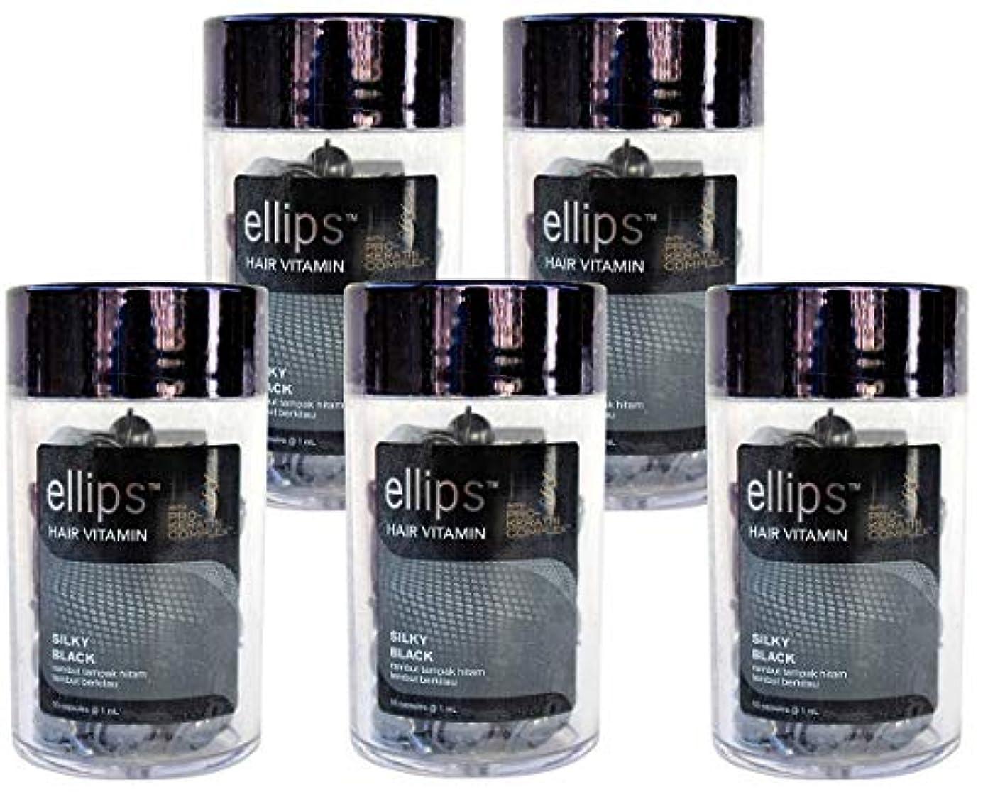 西部で意味のあるellips エリプス Hair Vitamin ヘア ビタミン Pro-Keratin Complex プロケラチン配合 SILKY BLACK ブラック ボトル(50粒入) × 5本 セット [並行輸入品][海外直送品]