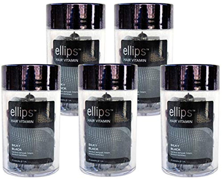 予測子カブ干渉するellips エリプス Hair Vitamin ヘア ビタミン Pro-Keratin Complex プロケラチン配合 SILKY BLACK ブラック ボトル(50粒入) × 5本 セット [並行輸入品][海外直送品]